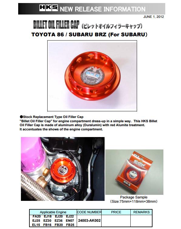 HKS 24003-AK002 - Subaru BRZ / Toyota GT86 (12-on) - HKS Red Billet Oil  Filler Cap