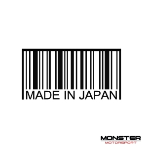 Made In Japan Vinyl Sticker - choice of sizes and colours