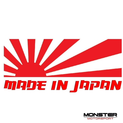 Made In Japan Flag Vinyl Sticker - choice of sizes and colours